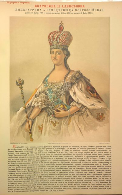 Ekaterina II Alekseevna - Russian Emperors and Empresses