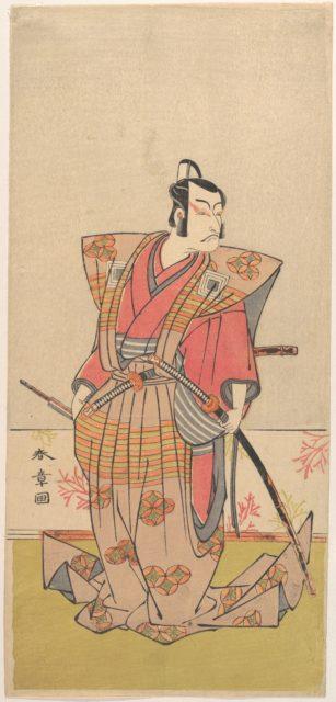 The Actor Ichikawa Danjūrō V as a Samurai