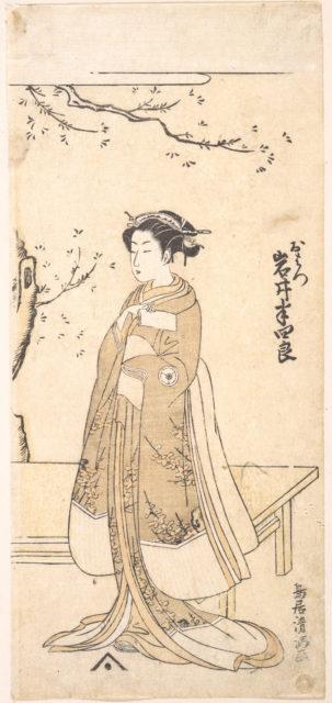 """The Fourth Imai Hanshiro in the Role O Hatsu in """"Sakaicho Soga Nendaiki"""""""
