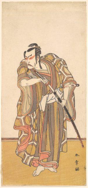 Ichikawa Danzo III as a Samurai Drawing a Sword