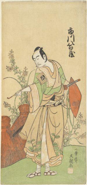 Ichikawa Yaozō II