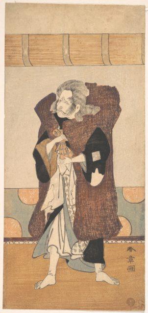 The Fifth Ichikawa Danjuro as an Old Man with Long Gray Hair