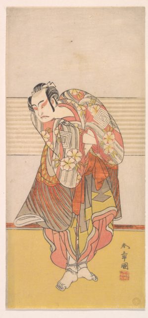 The Second Ichikawa Yaozo as a Man Standing with His Arms Crossed