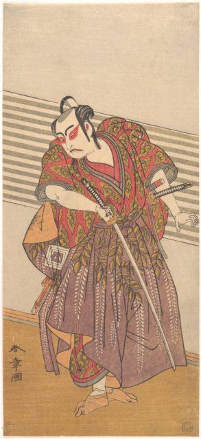 The Second Ichikawa Yaozo as a Samurai