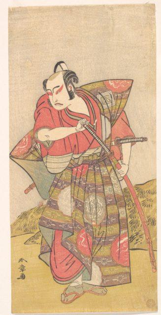 The Second Ichikawa Yaozo as a Samurai Dressed in a Gaudy Kamishimo