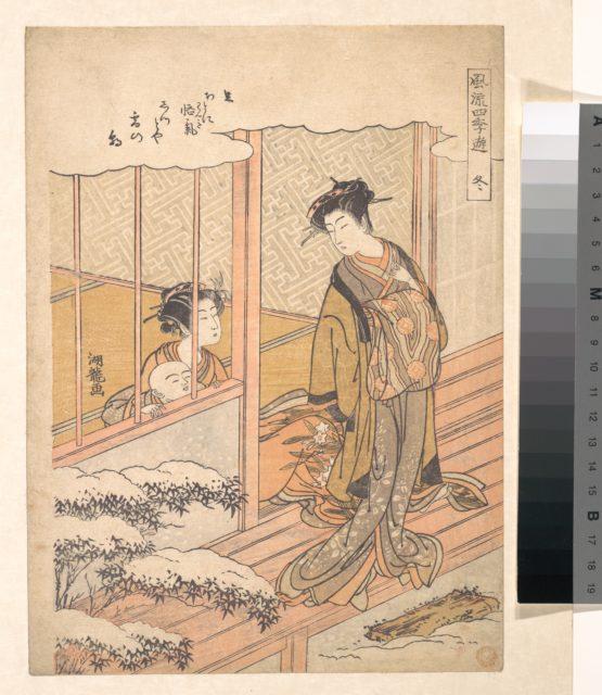 "Winter, from the series ""Elegant Play in the Four Seasons"" (Fūryūshiki asobi)"