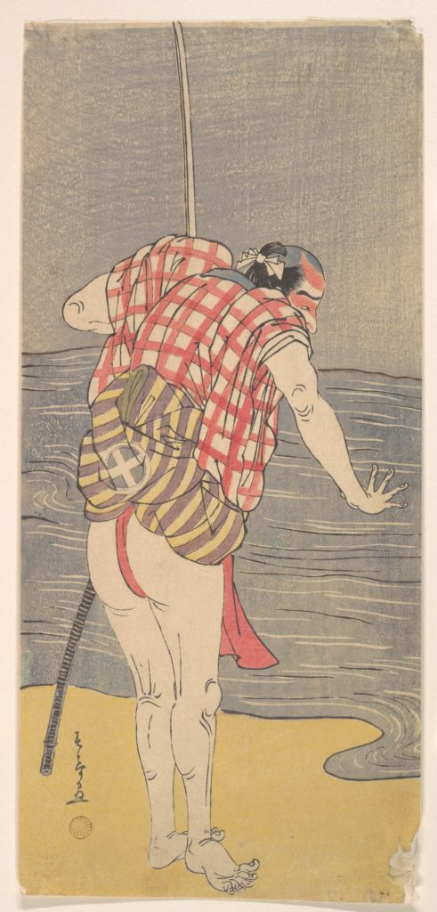 The Actor Otani Hiroemon III as Man Ready to Wade into the Sea with a Drawn Sword