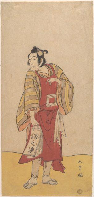 The Fifth Ichikawa Danjuro as a Man Standing