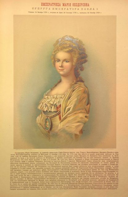Maria Feodorovna - Russian Emperors and Empresses