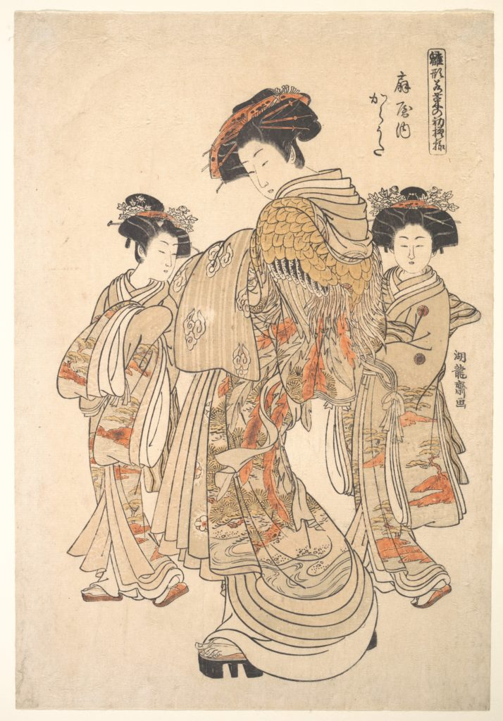 "The Courtesan Karauta of the Ōgiya Brothel, from the series ""A Pattern Book of the Year's First Designs, Fresh as Spring Herbs"" (""Hinagata wakana no hatsu moyō"")"