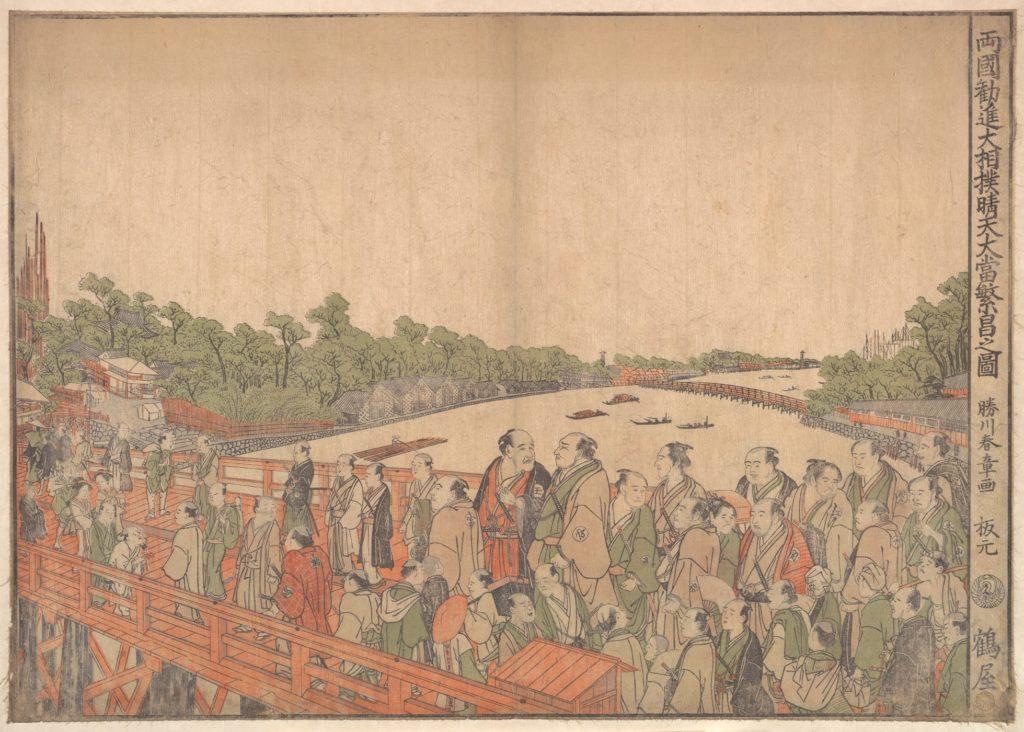 Ryogoku Kanjin Ōsumō sei-ten oatari hanjo no zu