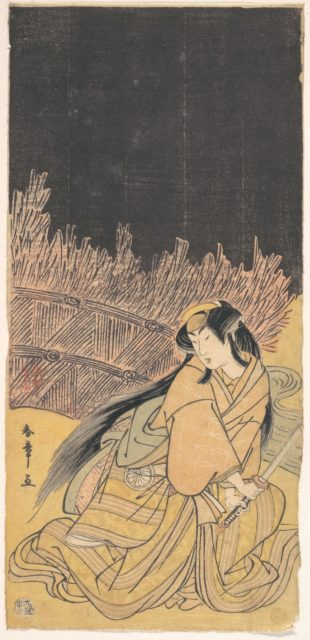 The Third Segawa Kikunojo as a Woman in a Crouching Position