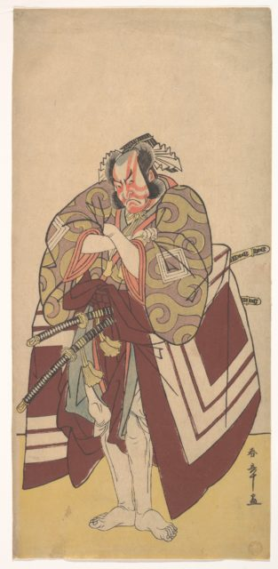 Kabuki Actor Ichikawa Danjūrō V in a Shibaraku (Stop Right There!) Role