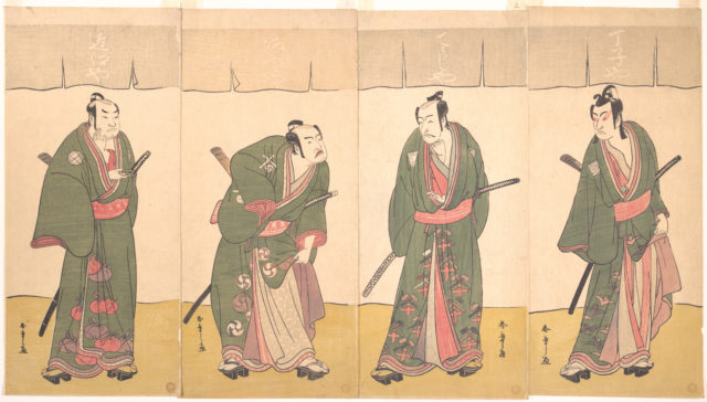 """Ichikawa Danjūrō V in the Scene """"Five Chivalrous Commoners"""" from the Play A Soga Drama on the First Festival Day"""