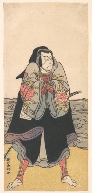 Ichikawa Danjuro V