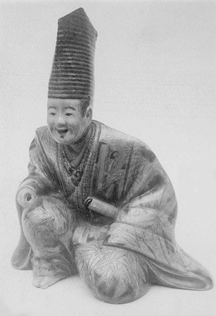 Senzai from the Noh Drama Okina
