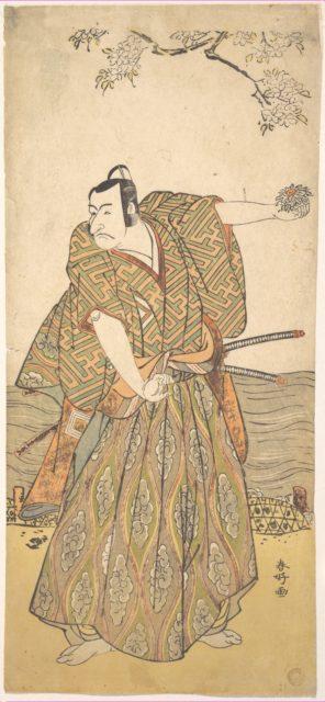 The Fifth Ichikawa Danjuro as a Samurai