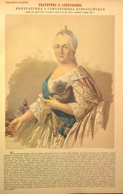 Ekaterina II Alekseevna