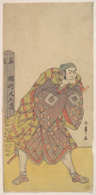 The Fifth Ichikawa Danjuro as a Kago Bearer Standing Near a Mile Post
