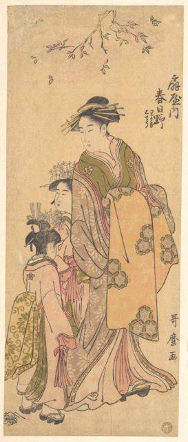 The Oiran Kasugano of Ōgiya on Parade