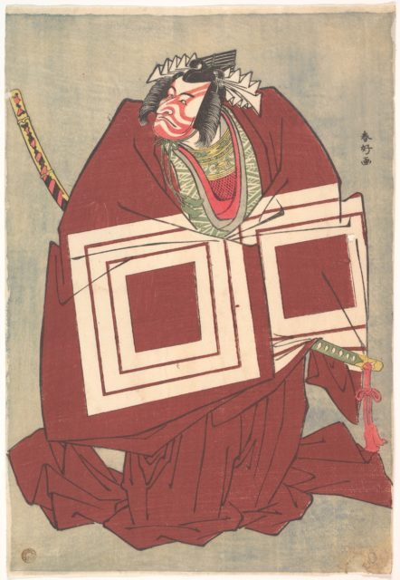 Ichikawa Danjūrō V in a Shibaraku Performance