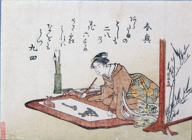 Young Woman Writing Calligraphy