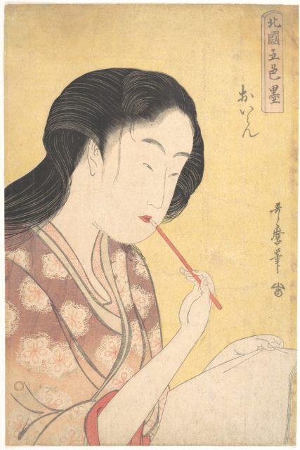 """High-Ranking Courtesan"" (Oiran), from the series Five Shades of Ink in the Northern Quarter (Hokkoku goshiki-zumi),"