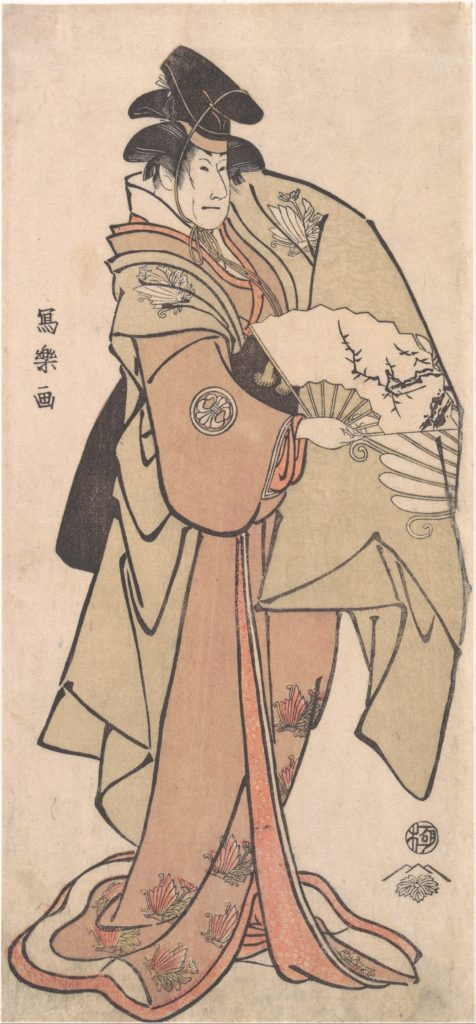 Segawa Kikunojo III in an Unidentified Role