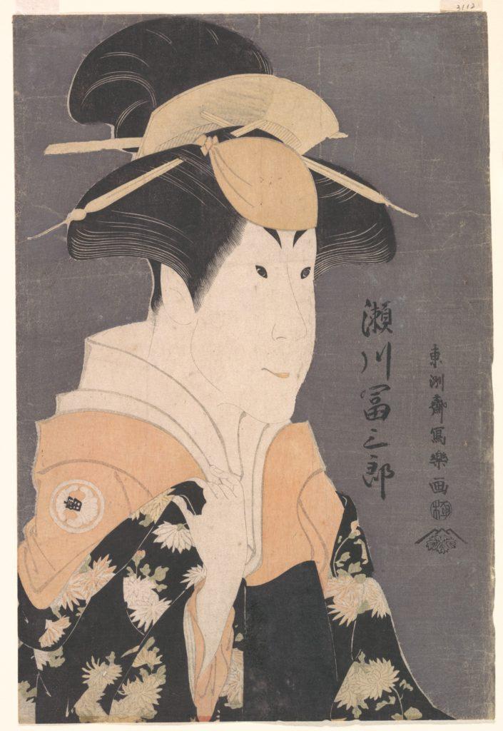 "Segawa Tomisaburō II as Yadorigi in the Play ""Hana Ayame Bunroku Soga"""