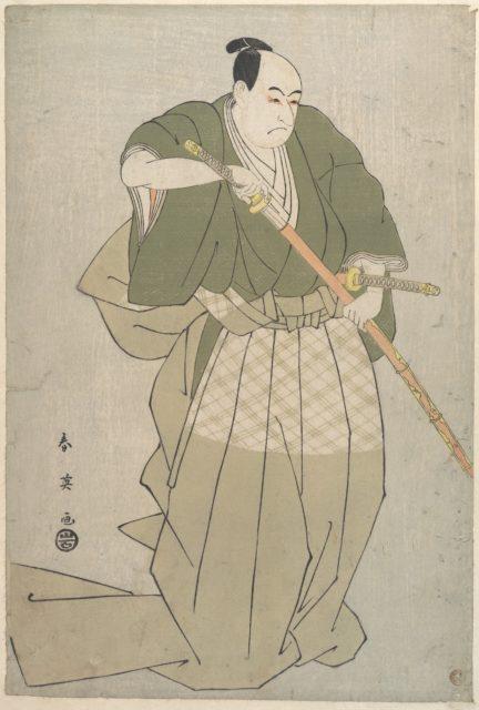 "The Second Sawamura Sojuro in the Role of Yenya Hanguwan, in the Popular Drama ""Chushingura"" or the Forty-seven Loyal Ronin"