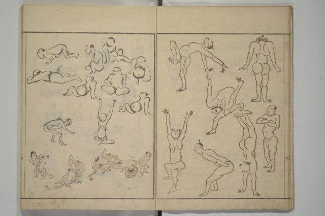 How to Draw Figures Simply (Jinbutsu ryakugashiki)