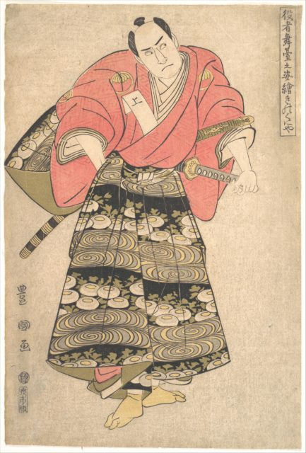 "The Actor Sawamura Sōjūrō III in the Role of Shimada Jūzaburō, from the series ""Image of Actors on Stage"""