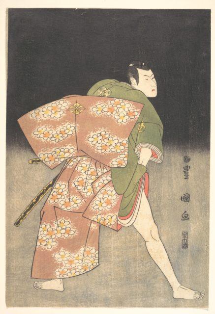 Bandō Minosuke (Mitsugorō III) in the Role of a Young Samurai