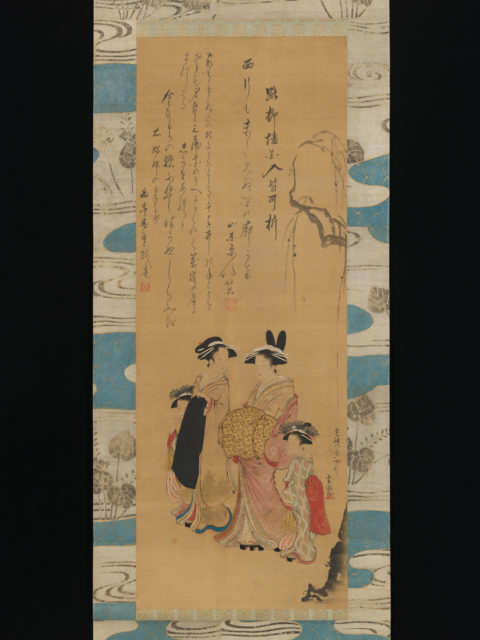 Courtesan and her Attendants under a Willow Tree