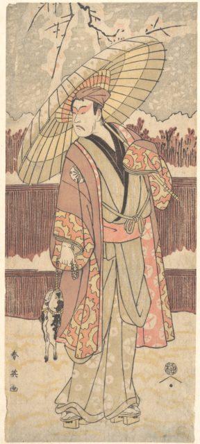 The Fourth Matsumoto Koshiro as a Man Walking under an Umbrella