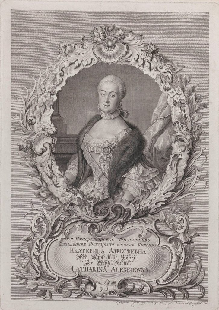 Catherine II, Alexeiwna, Catherine the Great, born Princess Sophie of Anhalt-Zerbst, was Empress of Russia from 1762 until 1796