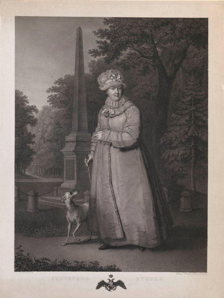 Catherine II, with dog