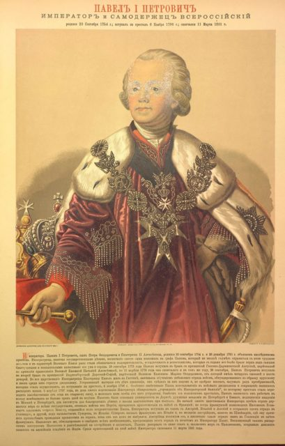 Pavel I Petrovich - Russian Emperors and Empresses