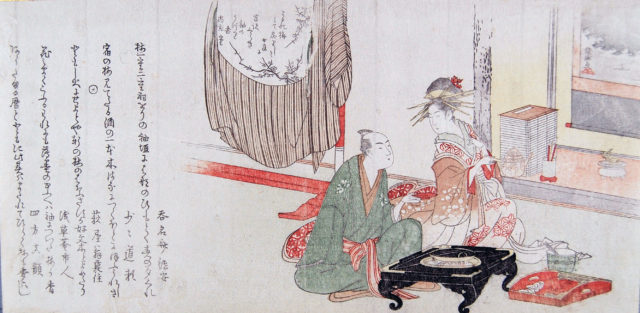 Courtesan with Client before a Tokonoma Alcove