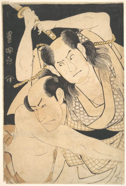 The Actors Sawamura Sōjūrō III holding Sword Aloft, and Arashi Shichigorō III as Fighting Heroes