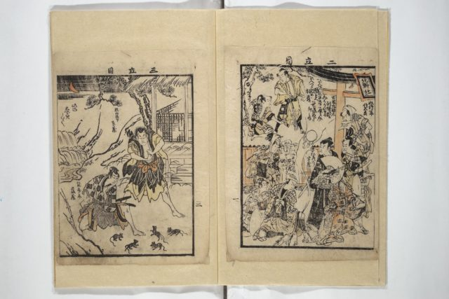 Picture Book with Synopses of Plays (Ehon banzuke) for Performances at the Nakamura Theater in 1794