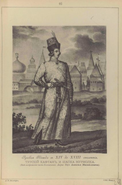 16. Russian clothes in the XIV to the XVIII century. Tourk caftan and cap