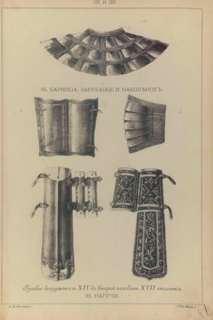38. Russian armament from the fourteenth to the second half of the seventeenth century. Barmitsa, zarukavye and kolenok. 39 Bracers