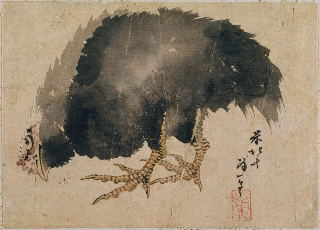 Album of Sketches by Katsushika Hokusai and His Disciples