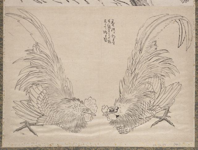 Album of Sketches by Katsushika Hokusai and His Disciples