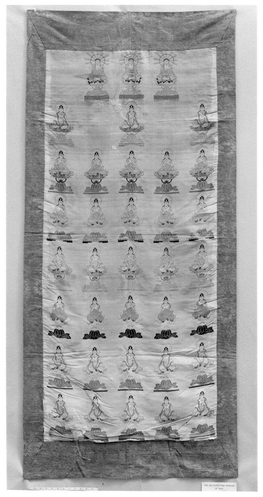 Altar Cloth
