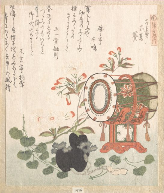 "Aoi Plant, Cherry Blossoms, Drum and Eboshi Hat Representing the ""Aoi"" Chapter of The Story of Genji"