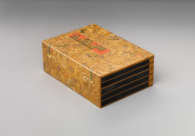 Box with Title Genji monogatari (The Tale of Genji)