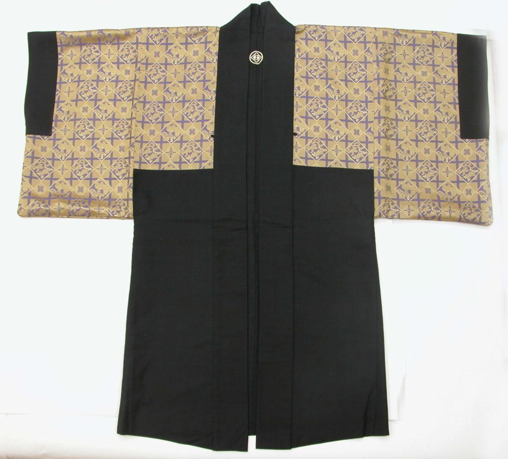 Costume of a Japanese Gentleman