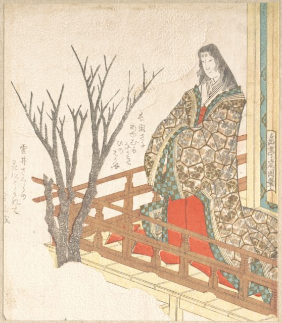 Court Lady Looking at a Blooming Cherry-Tree